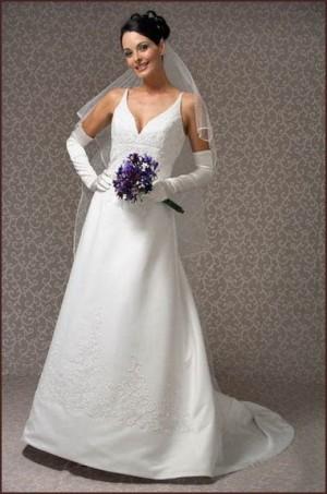 vendo hermoso vestido de novia nuevo, sin uso.